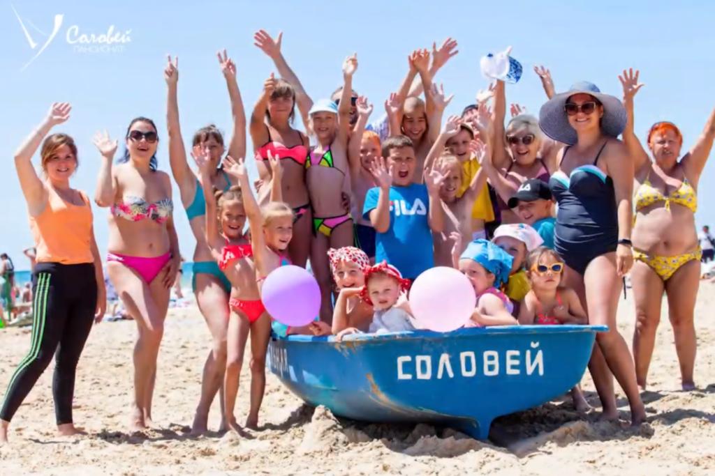 Игры на пляже пансионата Соловей