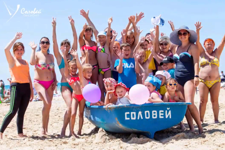 Игры на пляже пансионата «Соловей»