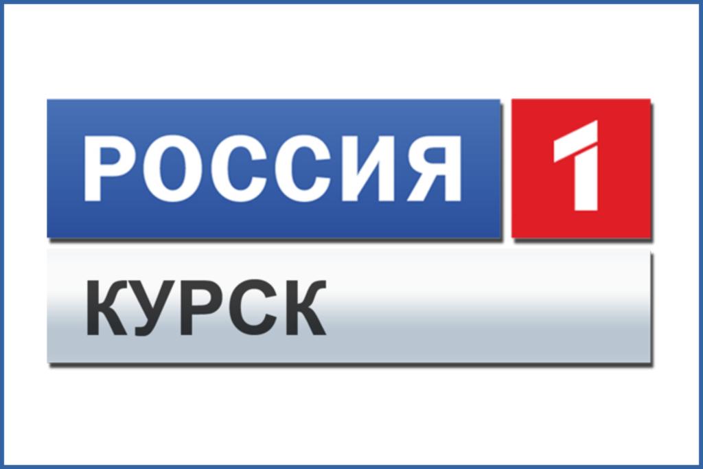 ГТРК Курск интервью с директором пансионата Соловей